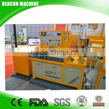 BCZY-2 turbocharger test bench laboratory testing equipment buy direct from China manufacturer