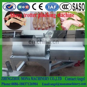 Cattle hoof hair removing and cleaning machine/goat sheep feet hair removing machine