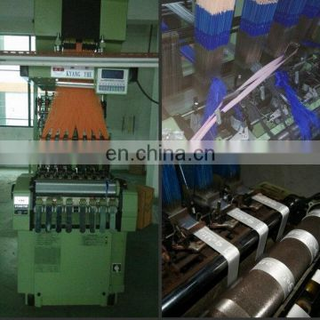 Qingdao Hui Li Yuan Webbing Co., Ltd.