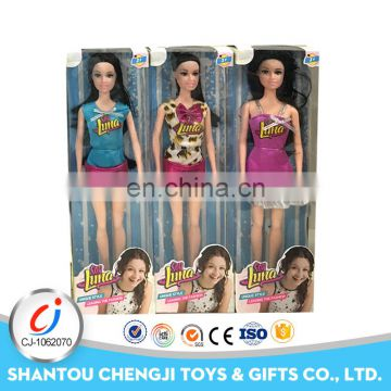 Eco friendly beautiful christmas toys dress-up 11.5 fashion dolls