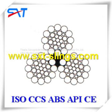 galvanized steel wire rope manufacturer