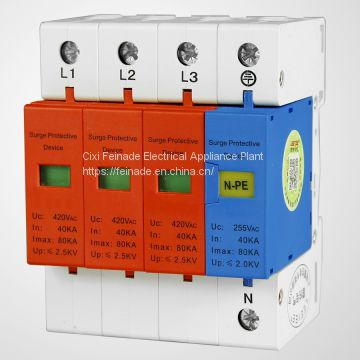 Power Supply Surge Protector Lightning Surge Protector LY1-B80