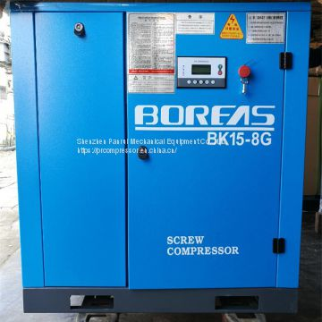Bk15-8 20HP 84cfm/8bar Belt Connecting AC Screw Air Compressor