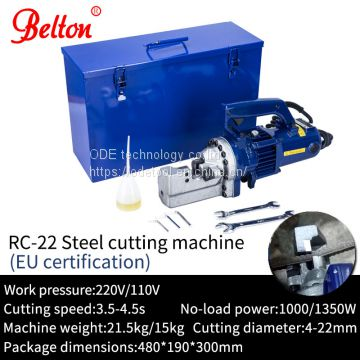 electrosaw cutting iron mechanicalRS-16factory price