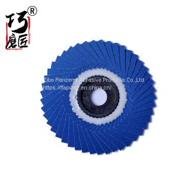 flower flap disc/radial flap disc