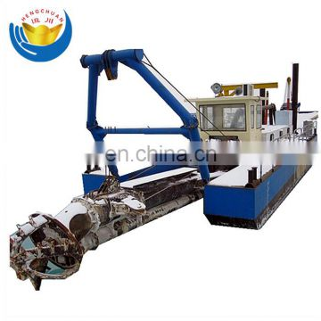 8inch Low price cutter suction dredger price