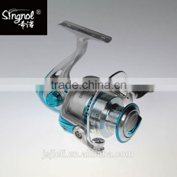 SB1000 7+1BB Left Right Interchangeable Collapsible Handle Fishing Spinning Reel Wholesale fishing reel