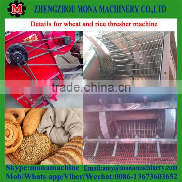 Best after-sale service diesel rice thresher with best price