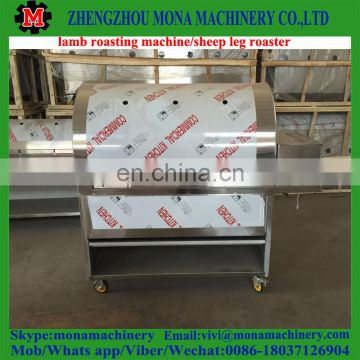 ex-factory price/Hook type chicken that bake complete sheep furnace