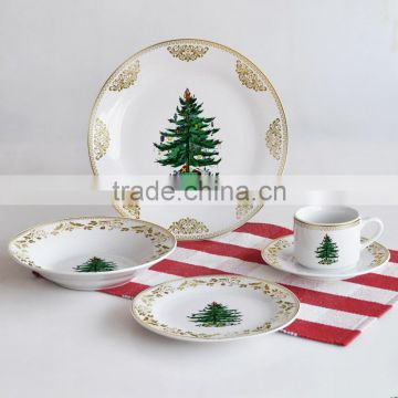 20pcs porcelain dinnerware set with gold decal,20pcs gold decal porcelain dinner set,gold design ceramic dinnerware set