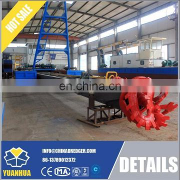 low price dredger, cheap dredger