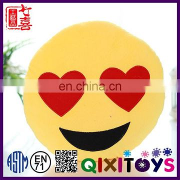 Soft yellow round cushion plush emoji pillow kissy face emoji pillows