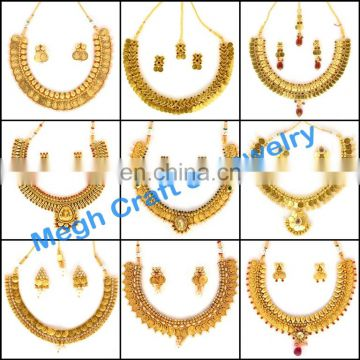 Indian Gold Necklace-south Indian Necklace-one gram gold plated jewellery -Laxmi Coin Necklace -Temple Jeweller-Bridal Jewelary