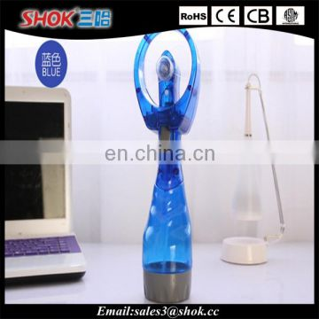 Portable water mist fan type cooling you mini water spray fan