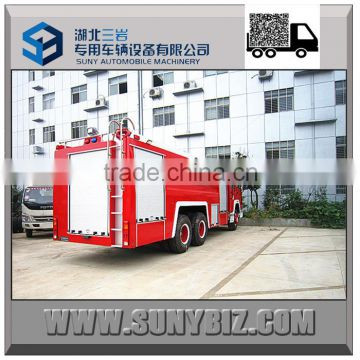 factory direct sell! HOWO 6X4 12 tons 290hp emergency rescue vehicle                                                                         Quality Choice