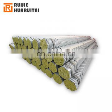 Low pressure liquid galvanized pipe round erw carbon gi pipe