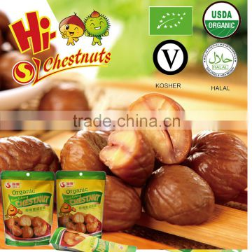 Wholesale Healthy Snacks Packaged Chinese Chestnuts