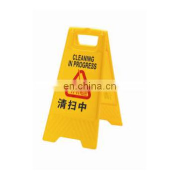 customized yellow safety equipment warning sign in hotels