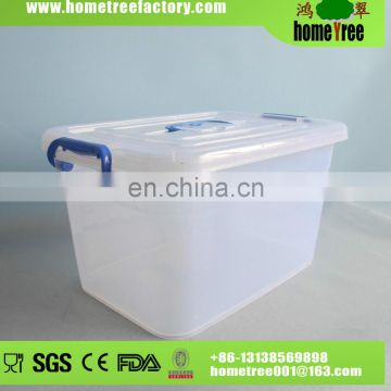 Hot Sale 20L 35L 55L and large capacity plastic home storage container