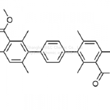 High purity of 5-Hydroxy-2-adamantanone(CAS 20098-14-0)with best price and best service