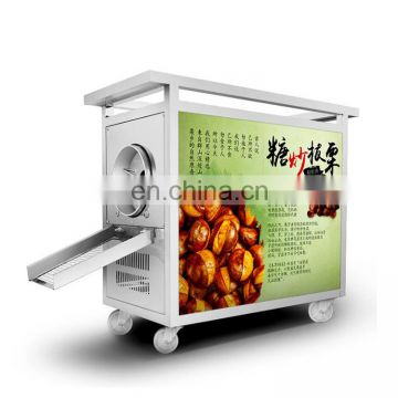 Sunflower seeds roasting machine dry fruit coffee and grinding