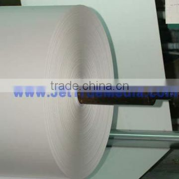 260GSM RC Glossy Photo Paper In Roll