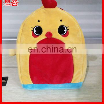 Wholesale chick shaped plush backpack kids zoo animal backpack school custom cartoon children backpack school cute kids backpack