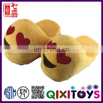 Hot selling popular plush emoji slipper cute design comfortable home slipper wholesale custom