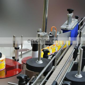 2016 New design agricultural printing and packaging machine
