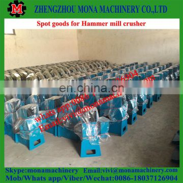 factory price small corn hammer mill for milling corn flour