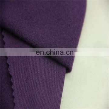 ployester spandex plain knit brush fabric