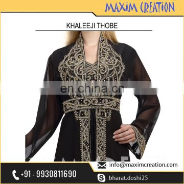 2017 Arabian Khaleeji Caftan Available For Special Occasion 5794