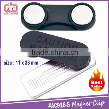 Plastic housing magnetic clip hoder with high bond adhesive tap back