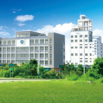 WEIFANG GUANGHUA FINE CHEMICAL CO.,LTD