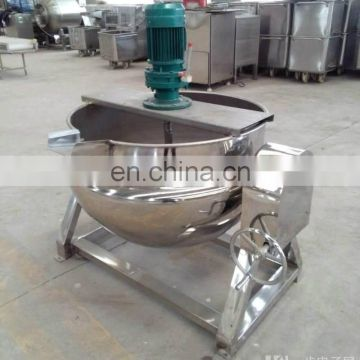 Hot sale factory price double layer steam gas jacketed kettle with agitator