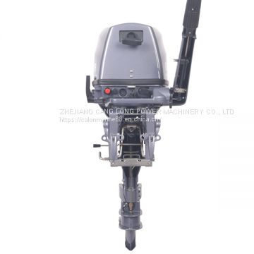 8 HP Outboard Motor,2 Stroke Outboard Motor Factory,Used Outboard