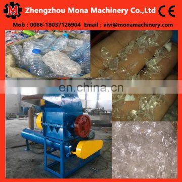 Waste used pet plastic recycling machine for sale 008618037126904