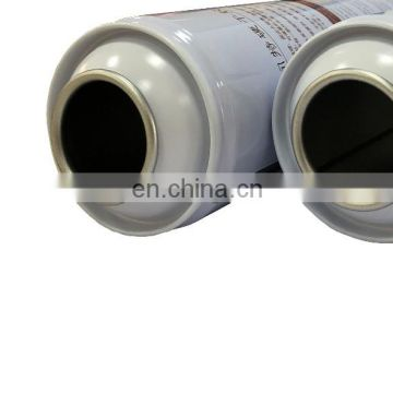 Diameter 52mm empty  aerosol hair spray can with sprya paint  for customization