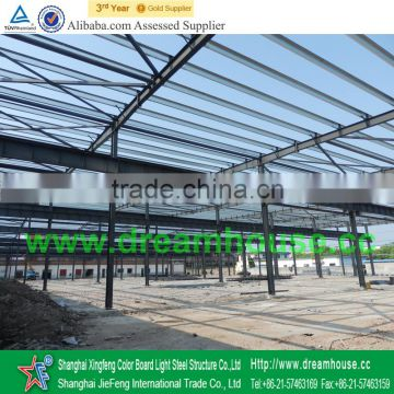 steel structure industrial building shed warehouse/prefabricated steel warehouse/prefab steel structure