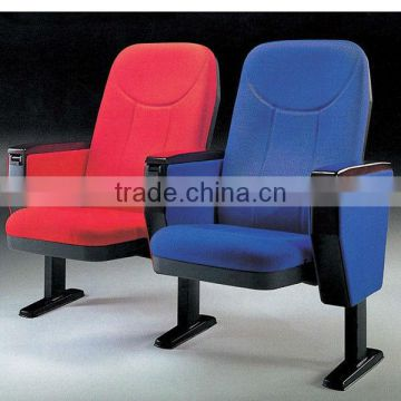 Folding lecture hall chair 2210-1