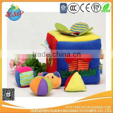customized soft colorful fancy square toy