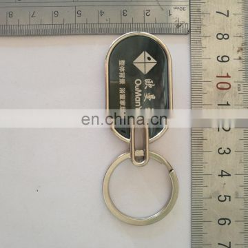 custom metal keychain car brand logo fashion accessory