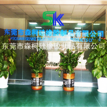 Dongguan Senke Silicone Rubber Products Co.,Ltd.