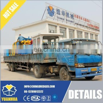 "8"" coastal dredging capacity suction cutter head dredger machine"