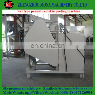 Peanut skin removing machine /almond skin peeler /wet broad bean peeling machine