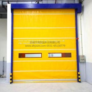 Supply fast door