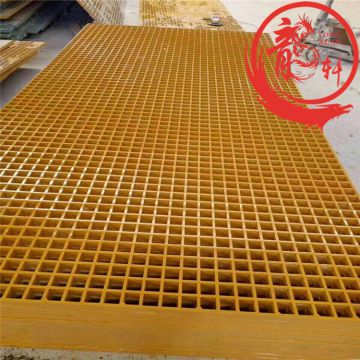 Fiberglass Grating Panels Plastic Open Mesh Flooring For Waste Water Treatment Plant