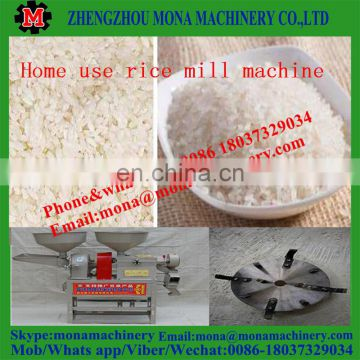 Low Cost small rice mill