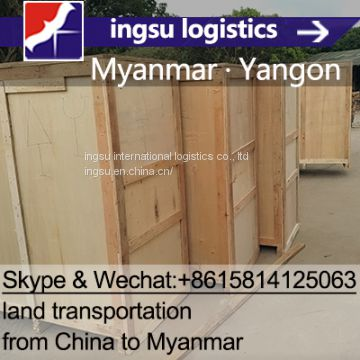 China to Myanmar logistics customs clearance services company