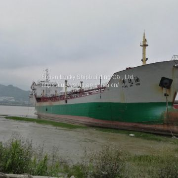 Second-Hand Oil Tanker